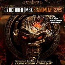 Пророчество Майя сбудется – Апокалипсис придет в Москву