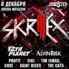 Skrillex впервые выступит в России