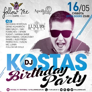 DJ Kostas Birthday Party.