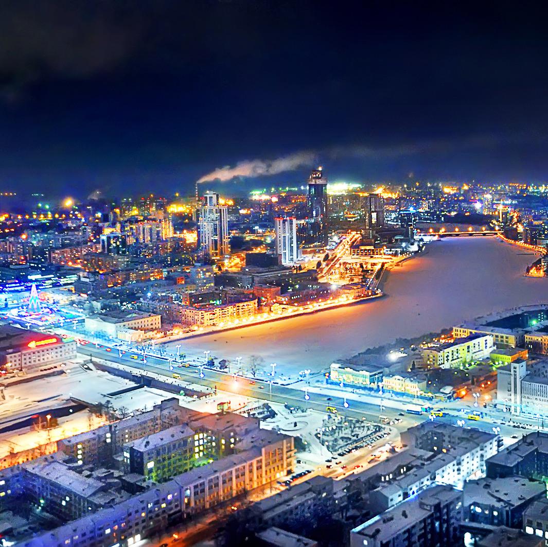 ночной екатеринбург фото города успешности посвящения молодые